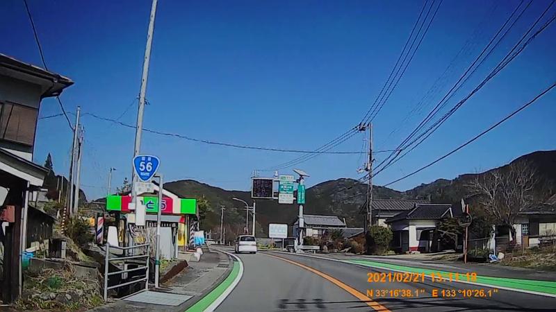 f:id:japan_route:20210627171606j:plain