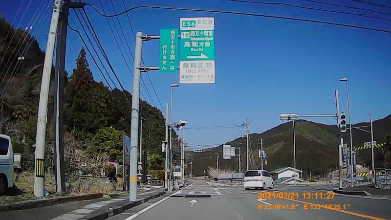 f:id:japan_route:20210627171613j:plain