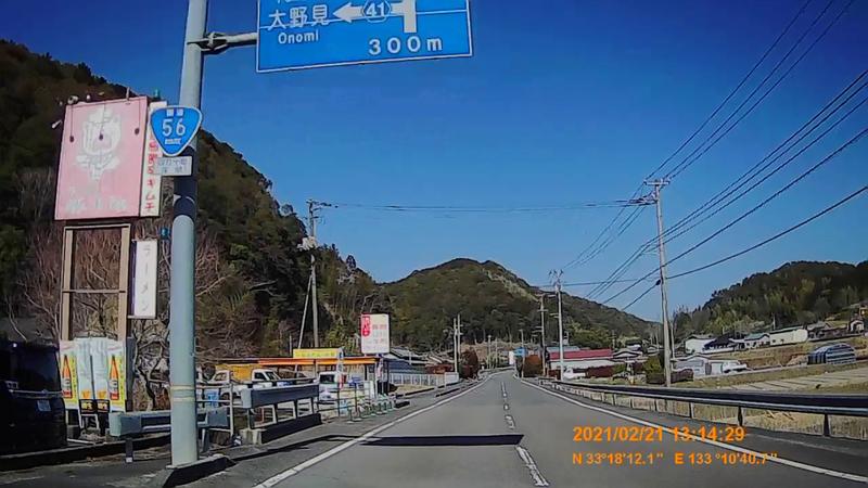 f:id:japan_route:20210627171635j:plain