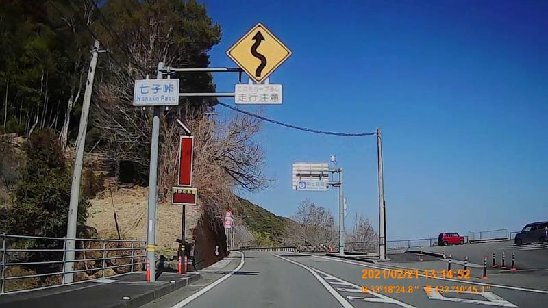 f:id:japan_route:20210627171641j:plain