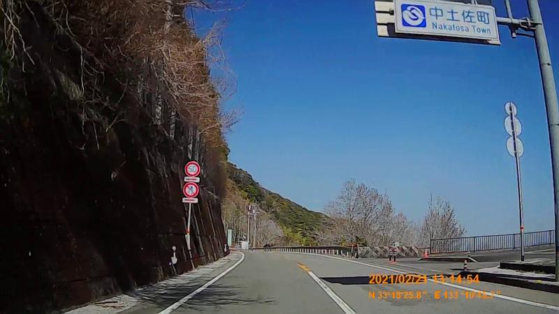 f:id:japan_route:20210627171647j:plain