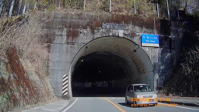 f:id:japan_route:20210627171840j:plain