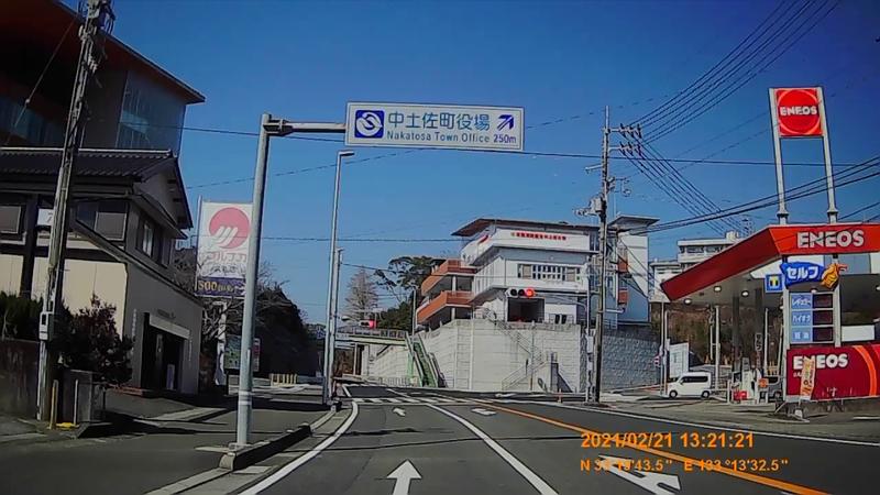 f:id:japan_route:20210627171846j:plain