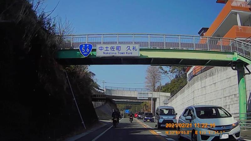 f:id:japan_route:20210627171852j:plain