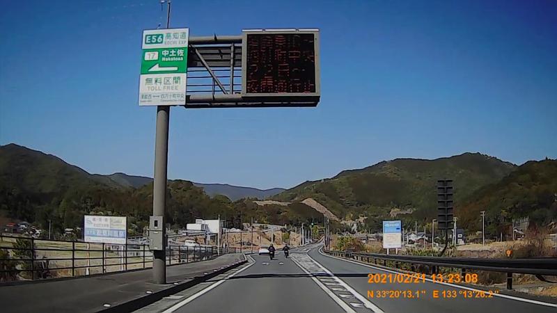 f:id:japan_route:20210627171857j:plain