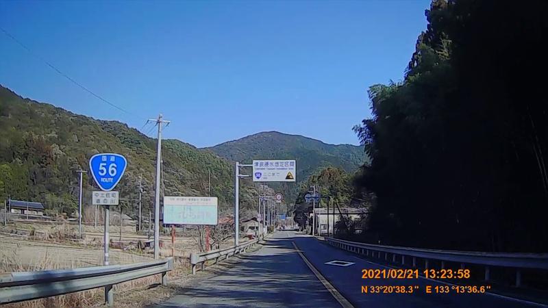 f:id:japan_route:20210627171909j:plain