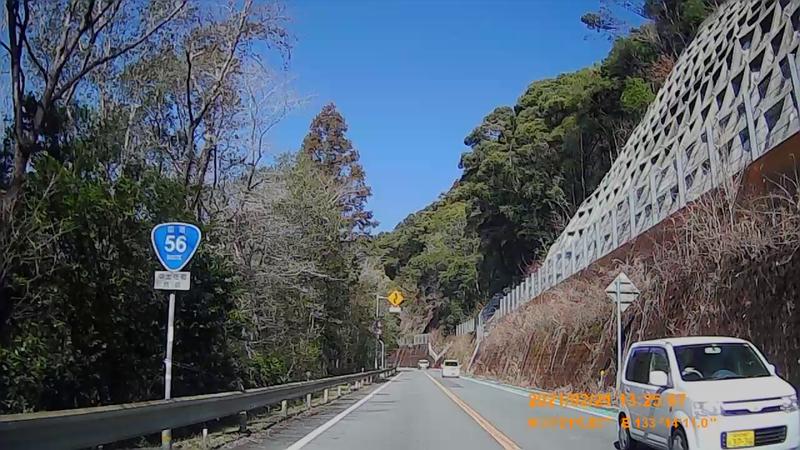 f:id:japan_route:20210627171928j:plain