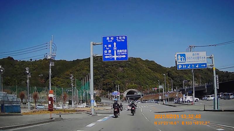 f:id:japan_route:20210627172047j:plain