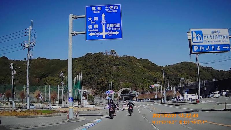 f:id:japan_route:20210627172053j:plain
