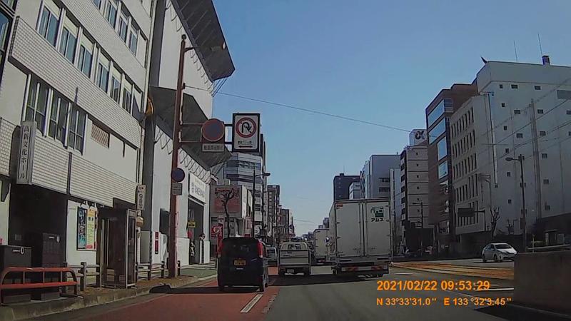 f:id:japan_route:20210704153114j:plain