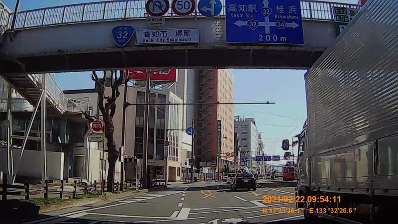 f:id:japan_route:20210704153120j:plain
