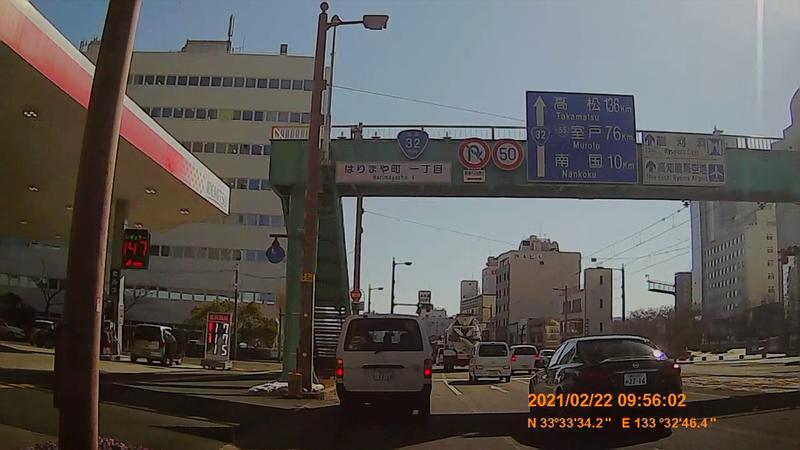 f:id:japan_route:20210704153144j:plain