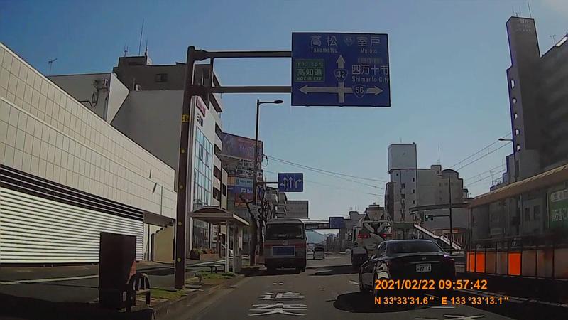 f:id:japan_route:20210704153155j:plain