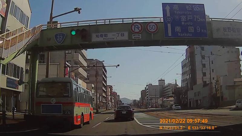 f:id:japan_route:20210704153200j:plain