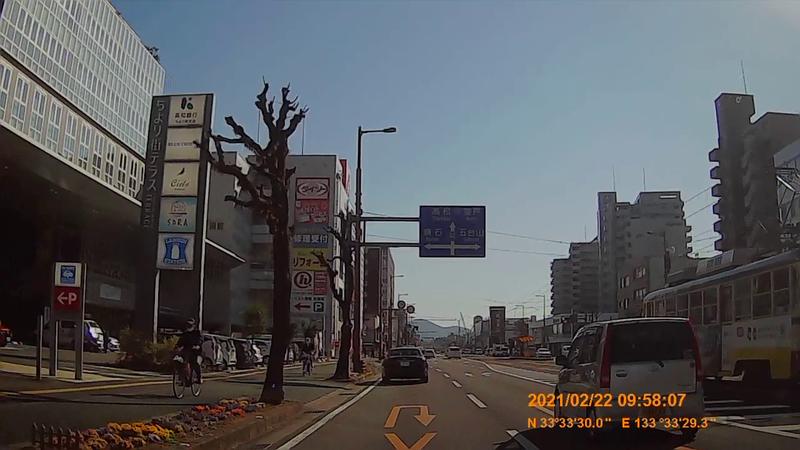 f:id:japan_route:20210704153206j:plain