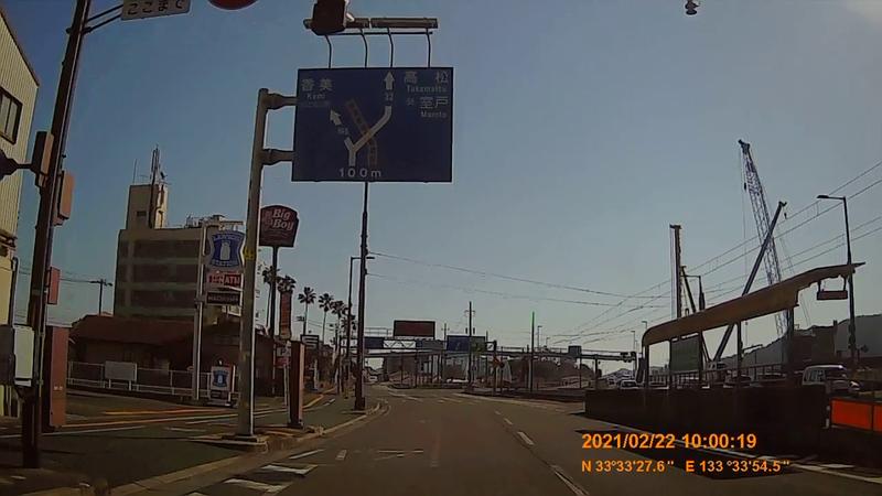 f:id:japan_route:20210704153218j:plain