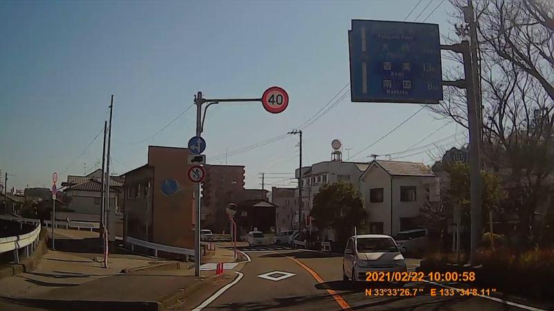 f:id:japan_route:20210704153241j:plain