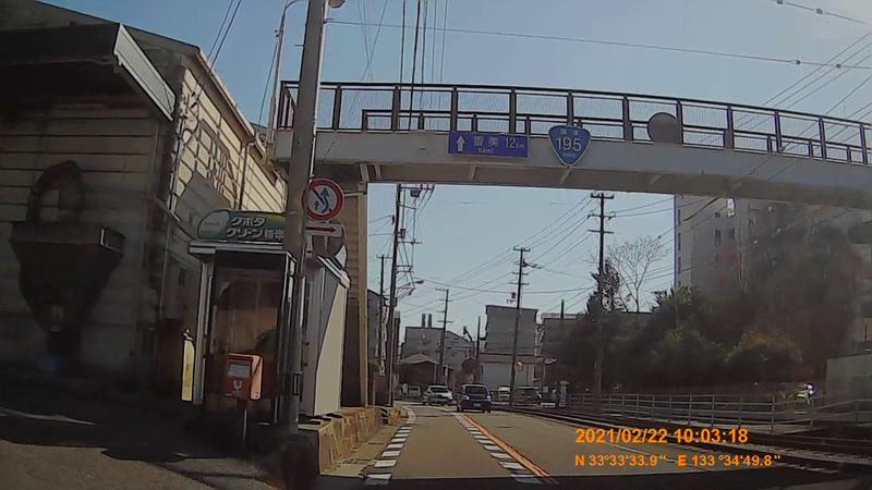 f:id:japan_route:20210704153319j:plain
