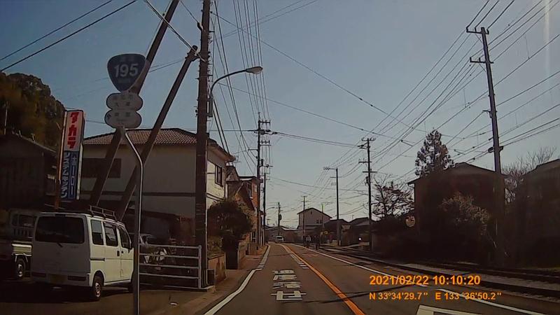 f:id:japan_route:20210704153409j:plain