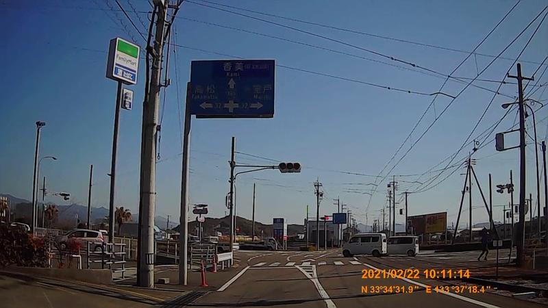 f:id:japan_route:20210704153414j:plain