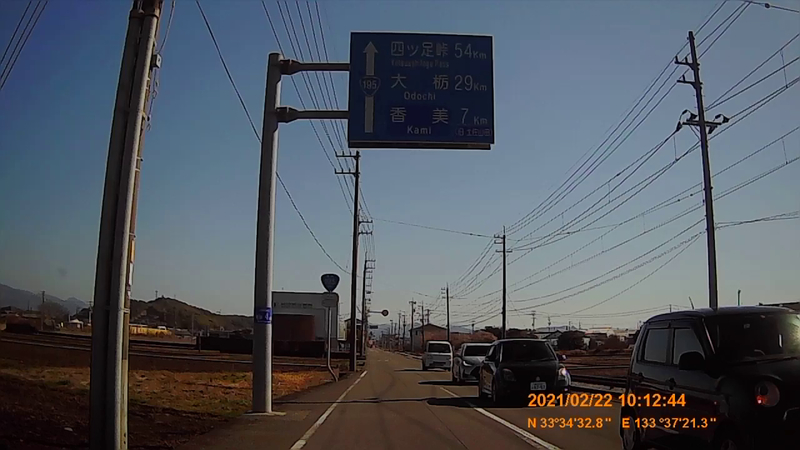 f:id:japan_route:20210704153426j:plain