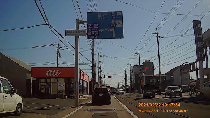 f:id:japan_route:20210704153453j:plain