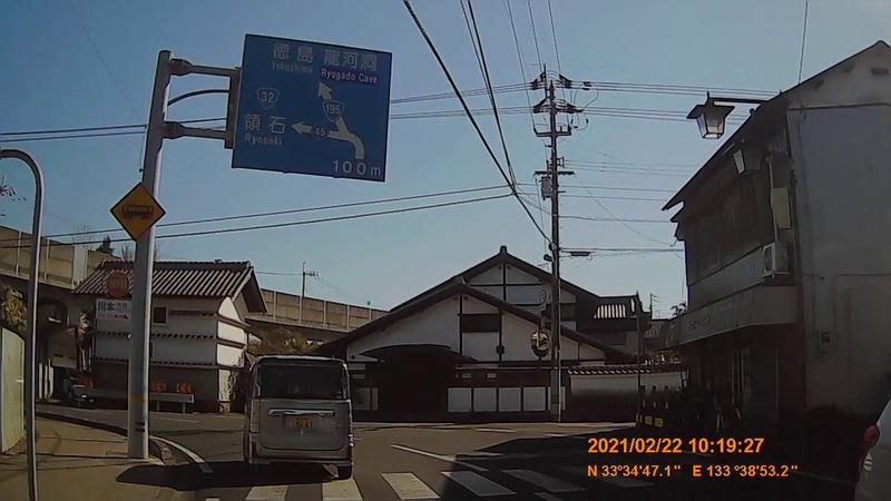 f:id:japan_route:20210704153510j:plain