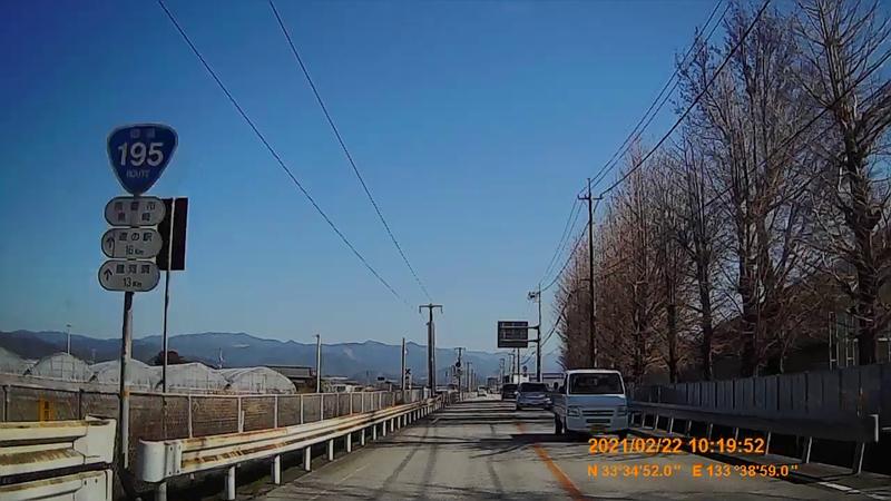 f:id:japan_route:20210704153529j:plain