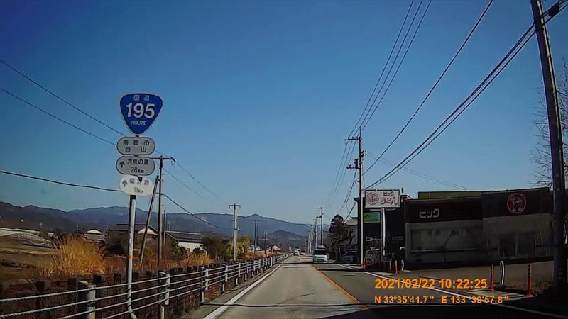f:id:japan_route:20210704153602j:plain