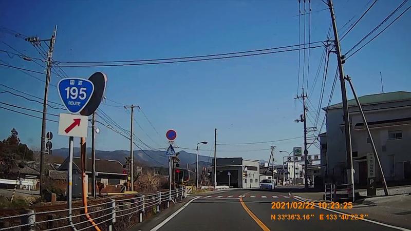 f:id:japan_route:20210704153629j:plain