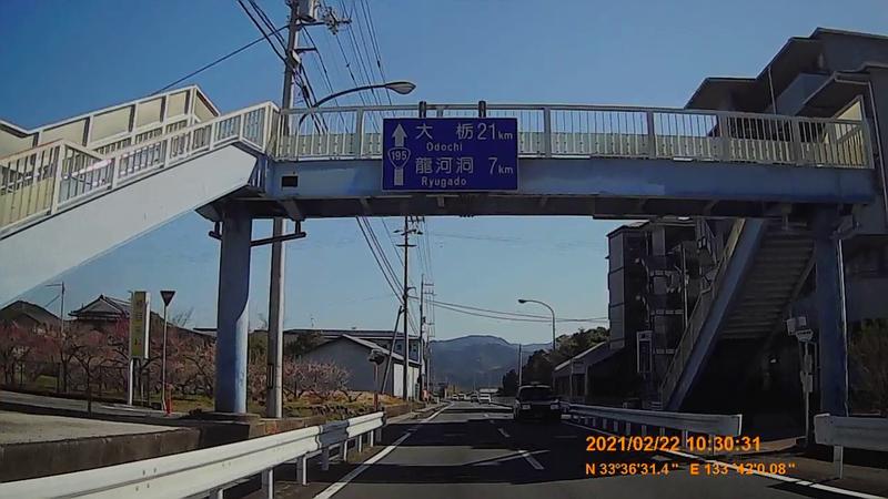 f:id:japan_route:20210704153645j:plain