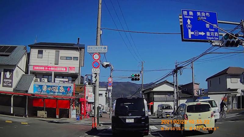 f:id:japan_route:20210704153713j:plain