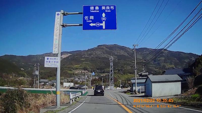 f:id:japan_route:20210704153724j:plain