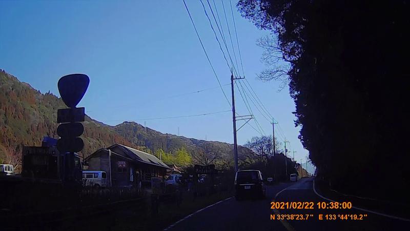 f:id:japan_route:20210704153740j:plain