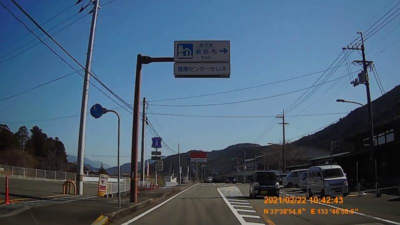 f:id:japan_route:20210704153805j:plain