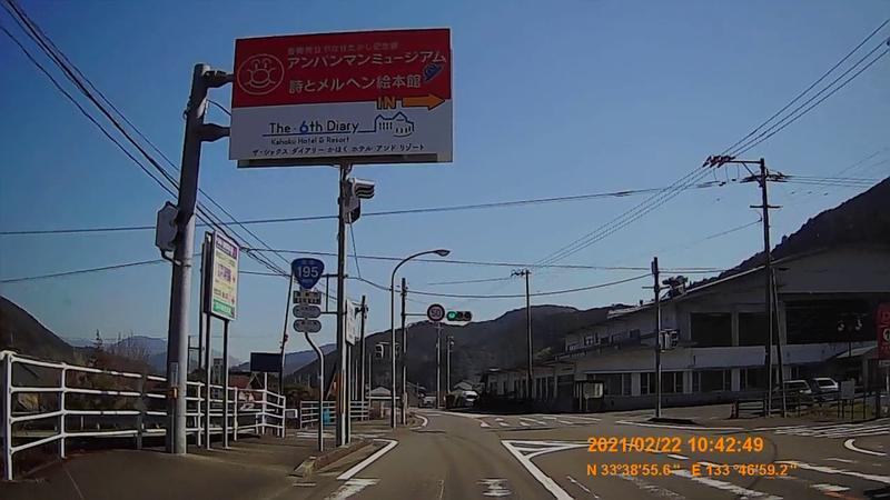 f:id:japan_route:20210704153810j:plain