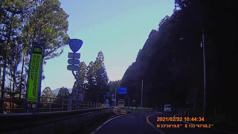 f:id:japan_route:20210704153821j:plain
