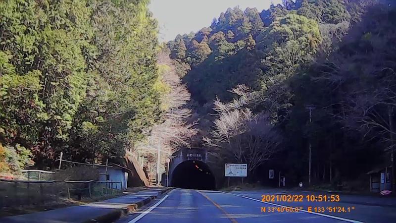 f:id:japan_route:20210704153855j:plain
