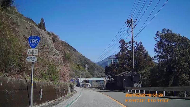 f:id:japan_route:20210704153901j:plain