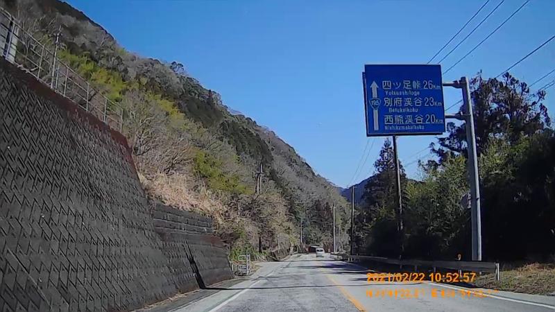 f:id:japan_route:20210704153906j:plain