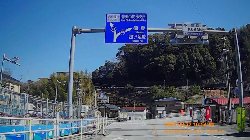 f:id:japan_route:20210704153924j:plain