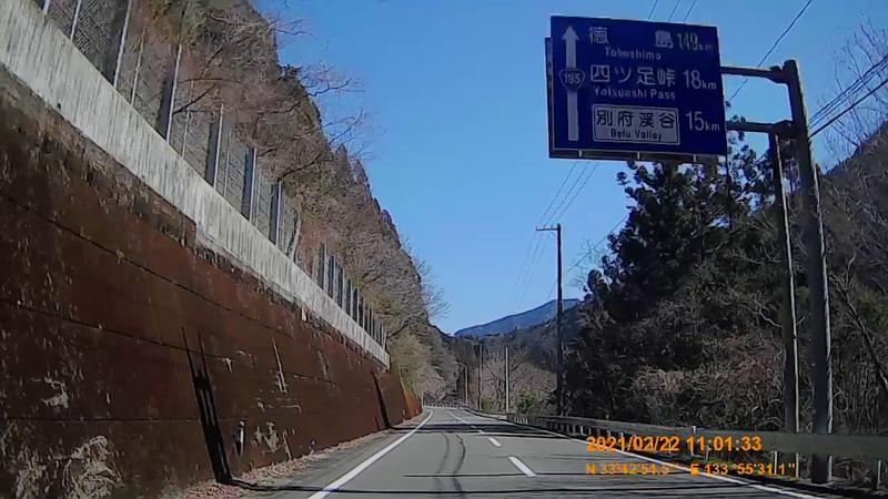 f:id:japan_route:20210704154100j:plain