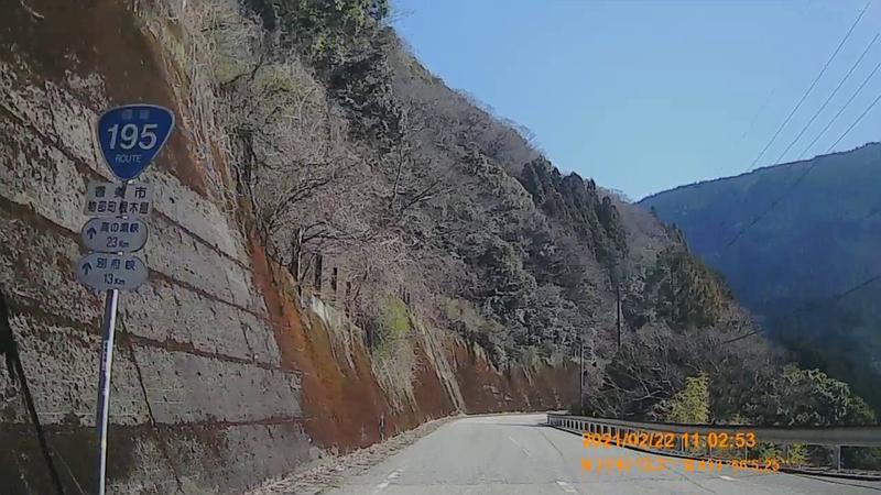 f:id:japan_route:20210704154111j:plain