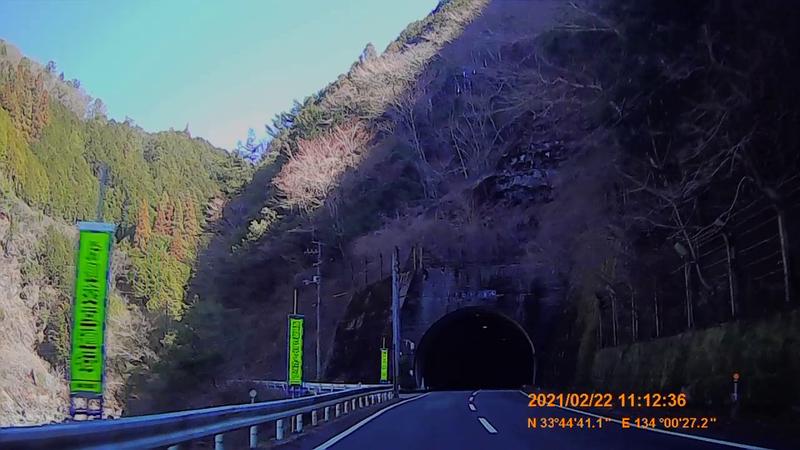 f:id:japan_route:20210704154325j:plain