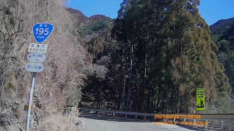 f:id:japan_route:20210704154521j:plain
