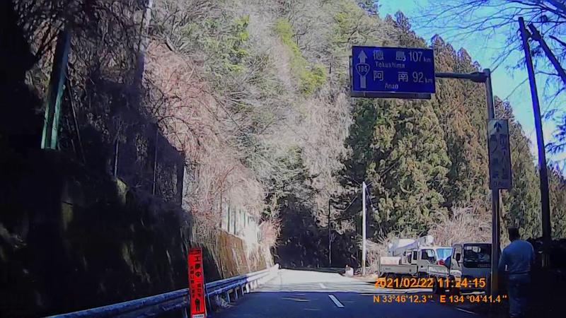 f:id:japan_route:20210704154609j:plain