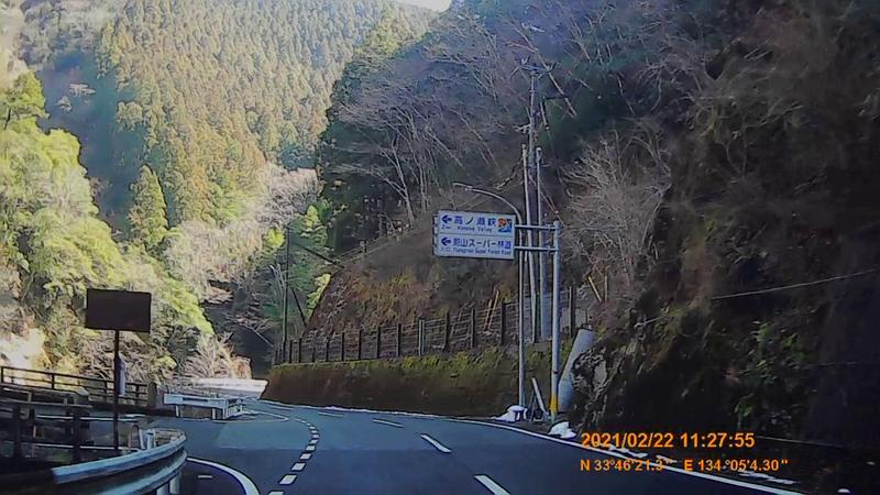 f:id:japan_route:20210704154713j:plain