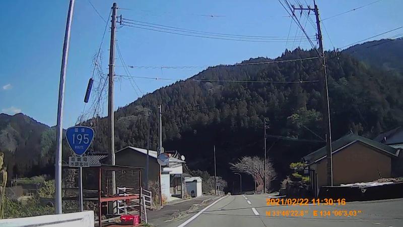 f:id:japan_route:20210704154742j:plain