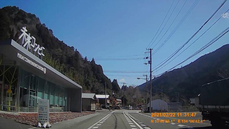 f:id:japan_route:20210704154752j:plain
