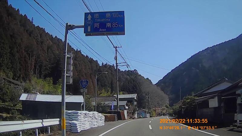 f:id:japan_route:20210704154815j:plain